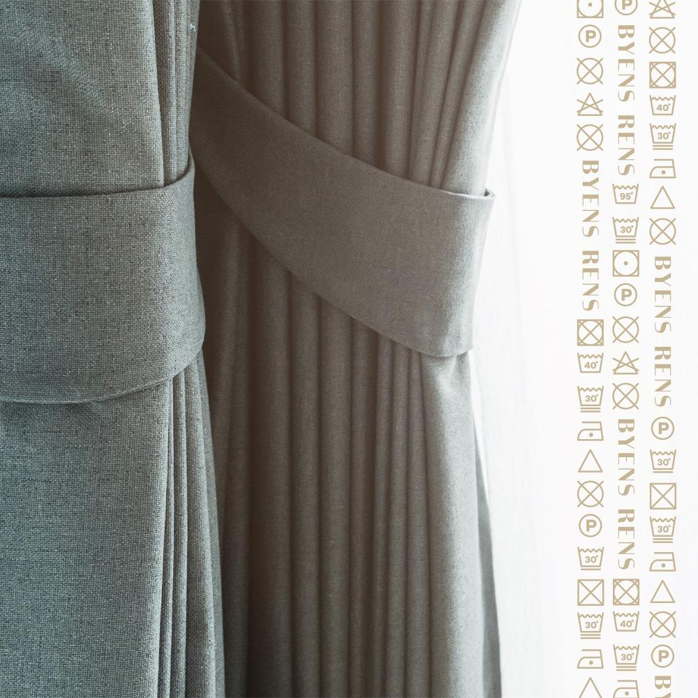 Rens af gardiner